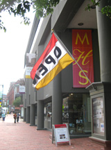 Exterior of MHS store
